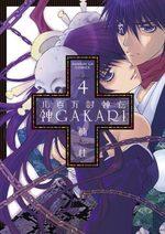 Yaoyorozu Tôshinden Kami Gakari 4 Manga