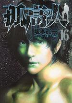 Ascension 16 Manga