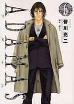 Adamas 6 Manga