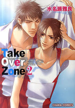 Take Over Zone 2 Manga