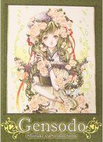 Gensodo 1 Artbook