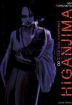 Higanjima 8