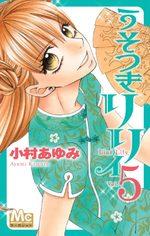 Lily la menteuse 5 Manga