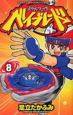 Beyblade Metal Fusion/Masters/Fury 8