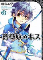 Kiss of Rose Princess 8 Manga