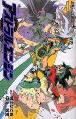Astral engine 2 Manga