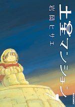 La cité Saturne 7 Manga