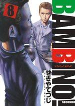 Bambino! Secondo 8 Manga