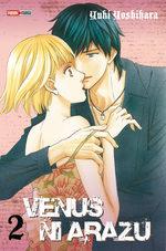 Venus ni Arazu 2 Manga