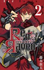 Red Raven 2 Manga