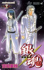 Gintama 42 Manga
