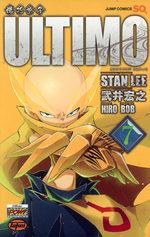 Ultimo 7 Manga