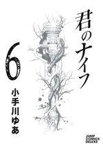 Kimi no Knife 6 Manga