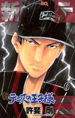 Shin Tennis no Oujisama # 6