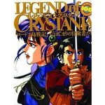 Legend of Crystania- New type 100% collection 1 Artbook