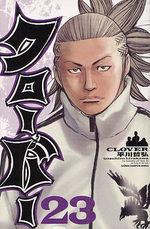 Clover 23 Manga
