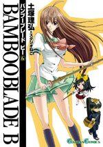 Bamboo Blade B 6 Manga