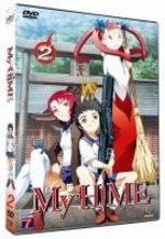My Hime 2 Série TV animée