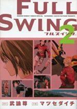 Full Swing 2