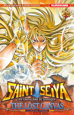 Saint Seiya - The Lost Canvas 20