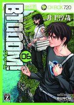 Btooom! 6 Manga