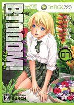 Btooom! 7 Manga