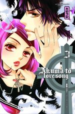 Akuma to Love Song 3