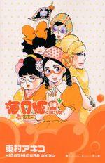 Princess Jellyfish 8 Manga