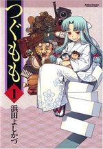 Tsugumomo 1 Manga