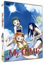 My Hime 3 Série TV animée