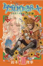 Incarnations 8 Manga