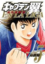 Captain Tsubasa en Liga 5 Manga