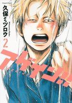 Again! 2 Manga