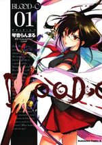 Blood-C 1 Manga