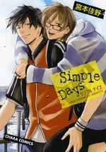 Simple Days 1 Manga