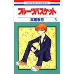 Fruits Basket 3 Manga