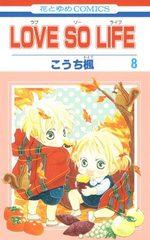 Love so Life 8 Manga