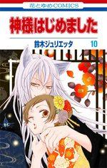 Divine Nanami 10 Manga