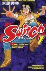 Switch - Hideyuki Yonehara 1 Manga