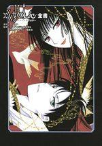 Shinpan xxxHoLic Dokuhon Official Guide Book 2 Fanbook