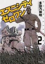 Ethnicity 01 2 Manga