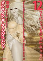 Dance in the Vampire Bund 12