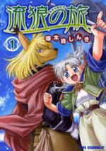 Rurou no Tabi 1 Manga