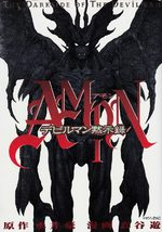 Amon - The dark side of the Devilman 1 Manga