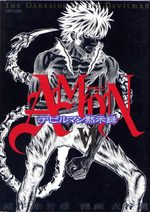 Amon - The dark side of the Devilman 6 Manga