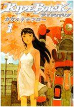 Rideback 1 Manga