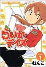 Raika Days 1 Manga