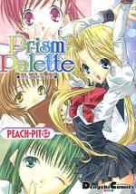 Prism Palette 1 Manga