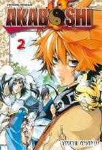 Akaboshi T.2 Manga