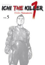 Ichi the Killer 5 Manga